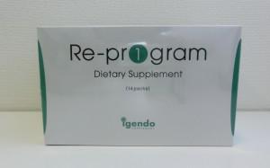 Re-program