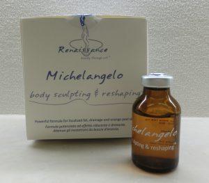 脂肪溶解注射「ミケランジェロ」